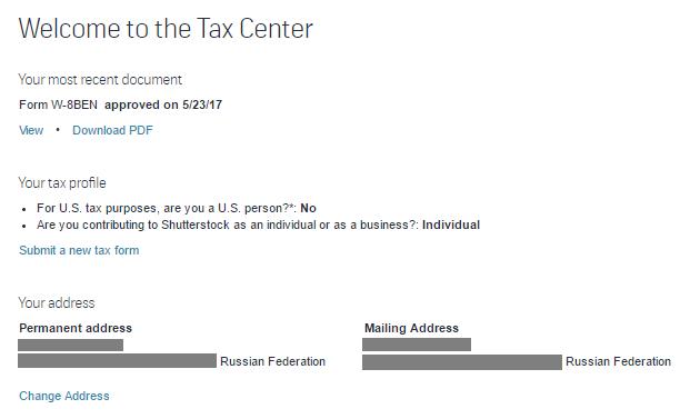 Налоговая форма Shutterstock